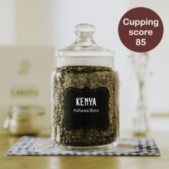 čerstvě pražená káva Kenya Kahava Bora